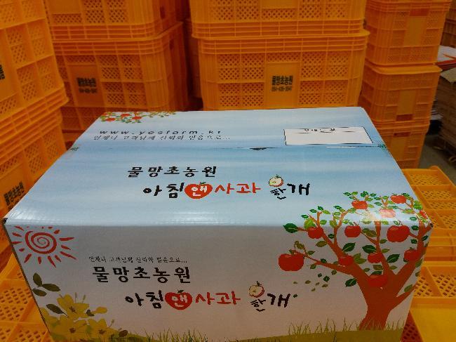 물망초농원의 박스 제작완료